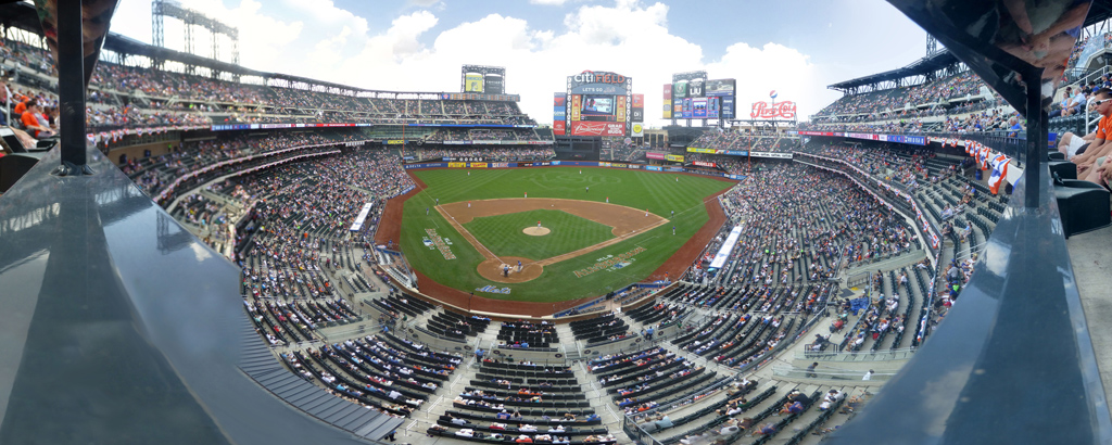 Citi Field Panorama All Star Game Promenade Gold Front Row Seats