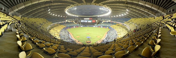 Olympic Stadium Panorama - Pregame - Home of the Montreal Expos